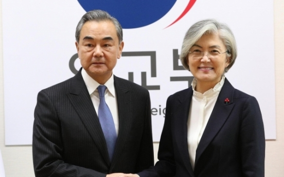 Chinese FM likely to visit Seoul next week
