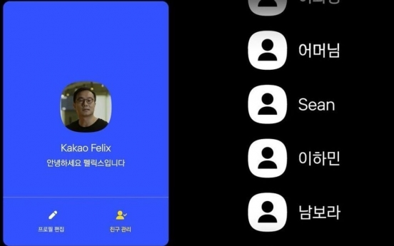 KakaoTalk users to be able to make multiple profiles
