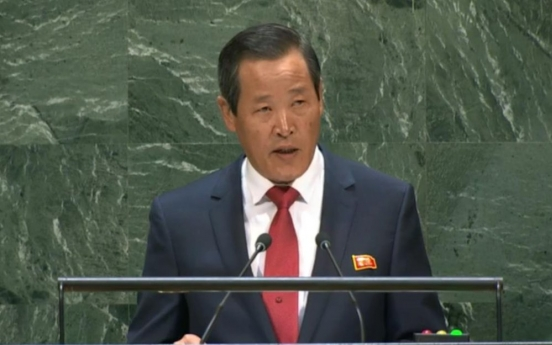N. Korea slams UN Security Council for taking issue with its space program