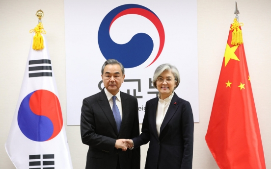 Foreign ministers of S. Korea, China to hold talks in Seoul next week