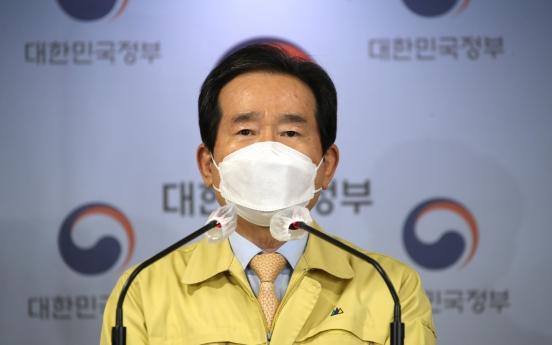 Prime minister asks Koreans to stay home