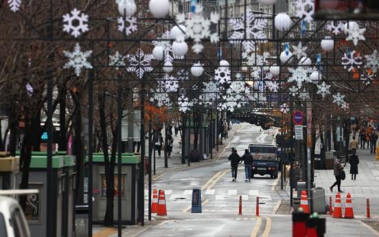 S. Korea mulls raising social distancing level in greater Seoul area: PM