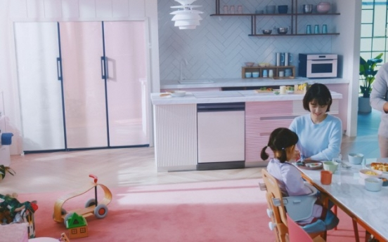 Samsung's Bespoke brand steers home appliance sales