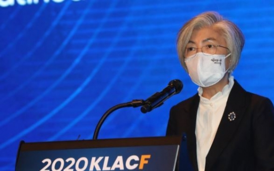 [Newsmaker] FM Kang voices hope for strengthening anti-virus cooperation with Latin America