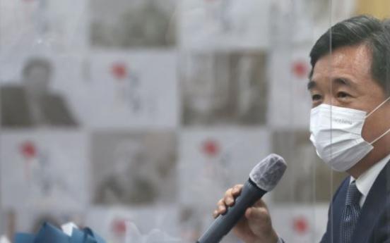 Seoul city toughens antivirus measures until year-end