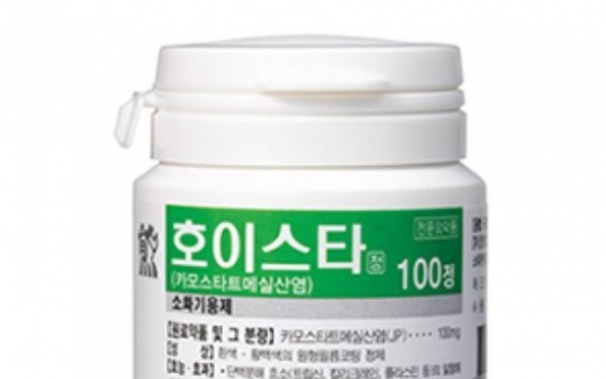 Daewoong to repurpose Foistar as COVID-19 treatment by January