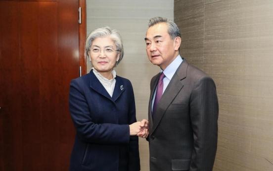 Chinese FM Wang Yi to visit Seoul, Tokyo this week