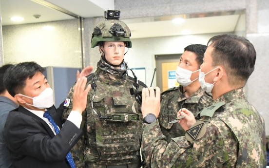 Defense Ministry to reveal latest technologies at expo