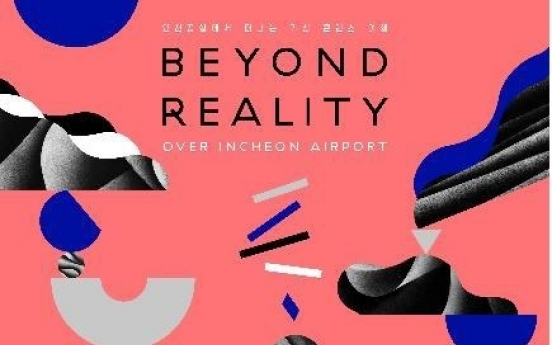 XR exhibition to open at Incheon Airport