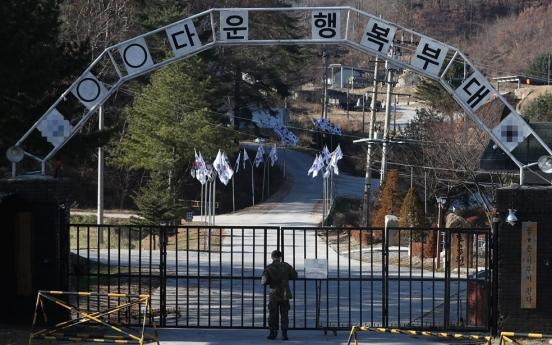 Troops in greater Seoul area under tighter anti-coronavirus scheme