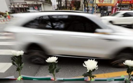 세남매 가족 스쿨존 사고 낸 운전자 '민식이법 적용' 구속송치