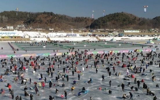 Inje Icefish Festival canceled due to pandemic