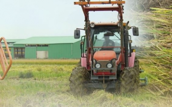 S. Korea to release rice reserve amid output decline