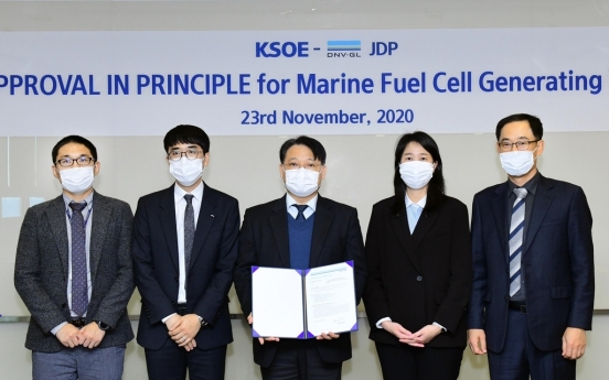 Korea Shipbuilding wins nod for SOFC power system from DNV-GL