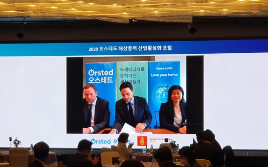 Orsted pledges opportunities for Korean offshore wind industry