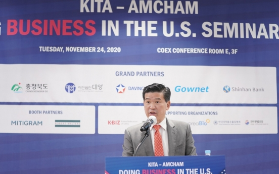 Experts share insight on US investment at AmCham seminar