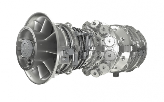 GE to supply HA gas turbine for Korea's Naepo District Heating Plant