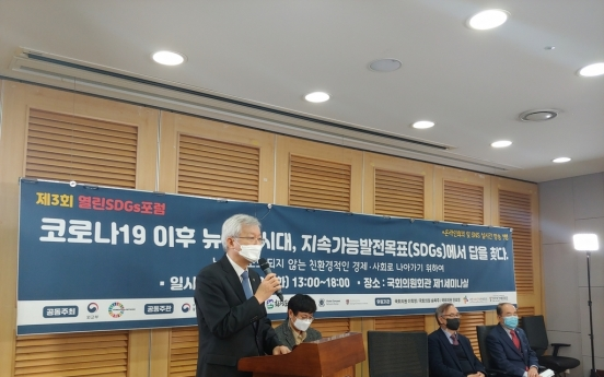 Vice FM Lee voices hope S. Korea's New Deal initiative will help SDG implementation