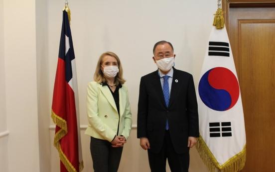 Ex-UN chief Ban Ki-moon awarded 'Strait of Magellan'