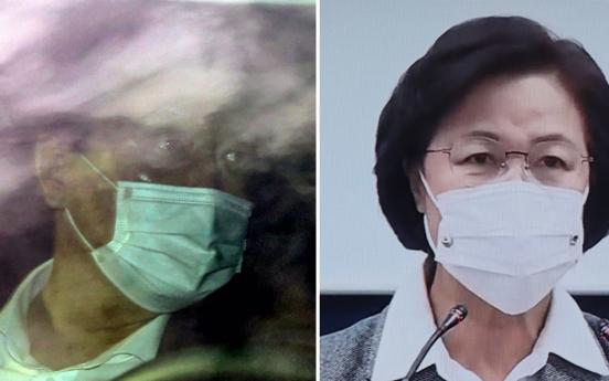 Choo orders suspension of top prosecutor from duty