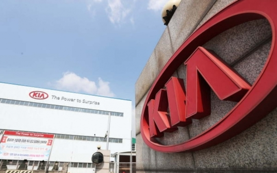 [Newsmaker] Kia workers go on strike over little progress in wage talks