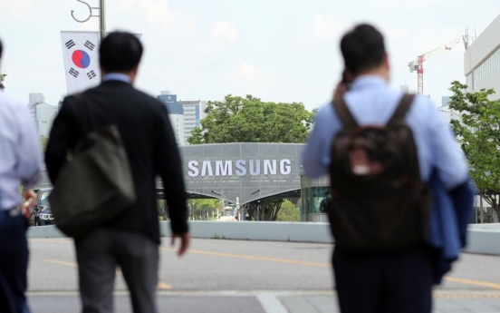 More virus cases confirmed at Samsung's mobile research lab
