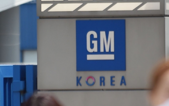 GM Korea, labor union reach tentative agreement on wages
