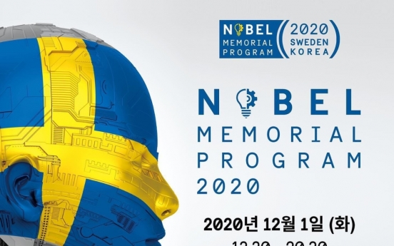 Symposiums to be held to celebrate 2020 Nobel Prizes