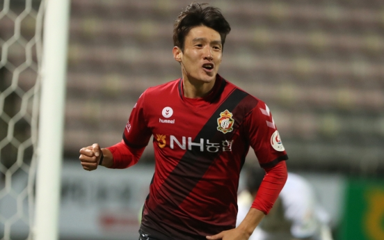 Gyeongnam FC advance to final K-League promotion playoff