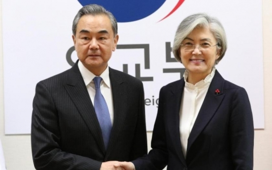 Wang touts 'robustness' and 'vitality' of S. Korea-China ties