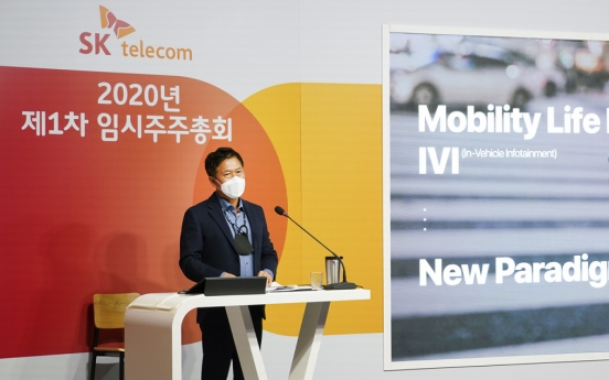 SK Telecom spins off mobility business