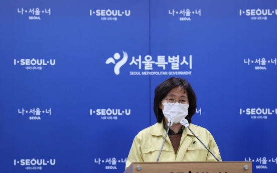 Seoul city seeks to toughen antivirus measures amid surge in cases