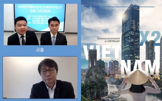 Korea Investment launches first Vietnam leverage ETF