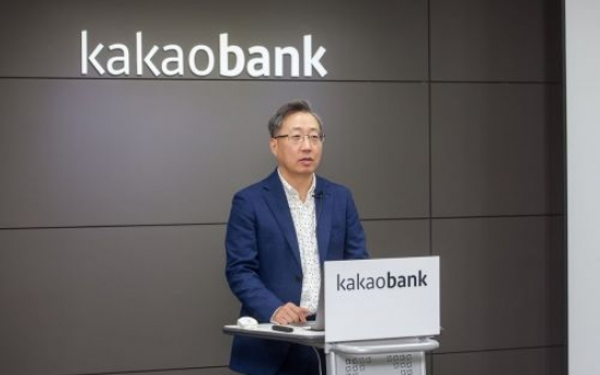 [Global Finance Awards] Kakao Bank accelerates transition of online retail banking services