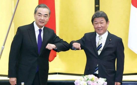 '센카쿠는 중국땅' 왕이 메시지에 일본 정치권 '부글부글'