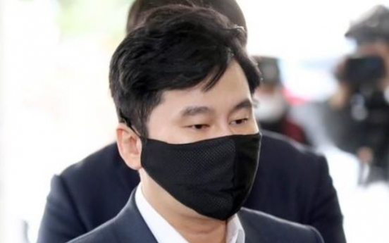 Former YG chief fined on overseas gambling charges