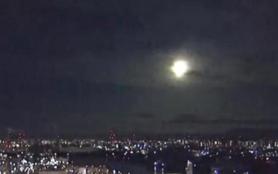 일본 상공에 거대한 불덩어리 출현…방송 카메라에 잡혀