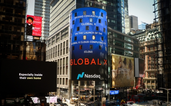 [Global Finance Awards] Mirae Asset Global shines with high returns from local, overseas investments
