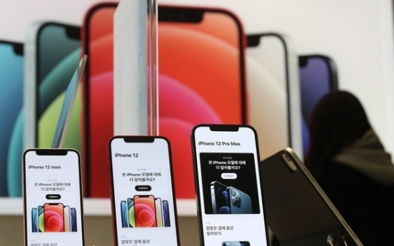 IPhone 12 sales estimated at 600,000 in S. Korea