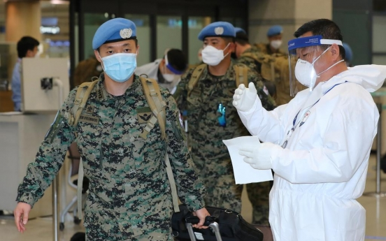 S. Korea mulls postponing UN peacekeeping conference amid pandemic