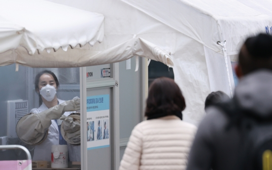 Korean sign-ups begin for clinical trials of COVID treatments, vaccines