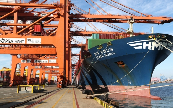 HMM dispatches new vessel to help small exporters to US market