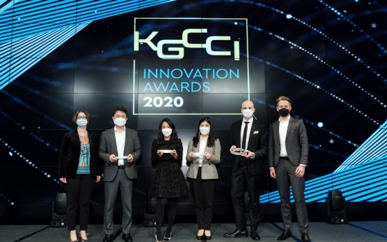 Innovative companies awarded at KGCCI ceremony