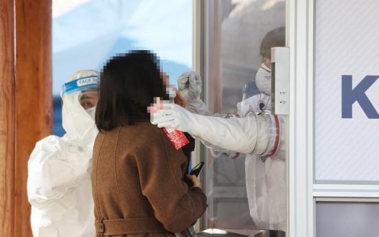 Winter wave risks months of hard work: KDCA chief