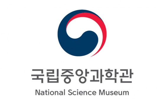 East Asian medical encyclopedia, Korea's first coin telephone under review as scientific heritage items