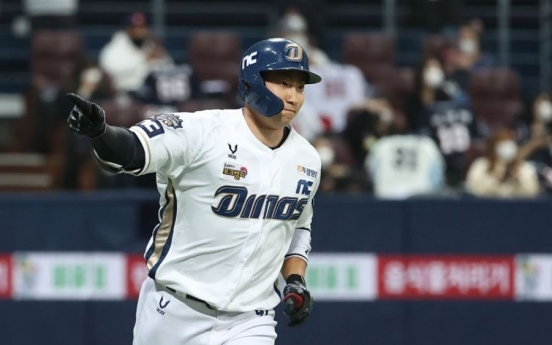 KBO asks MLB to post NC Dinos slugger Na Sung-bum