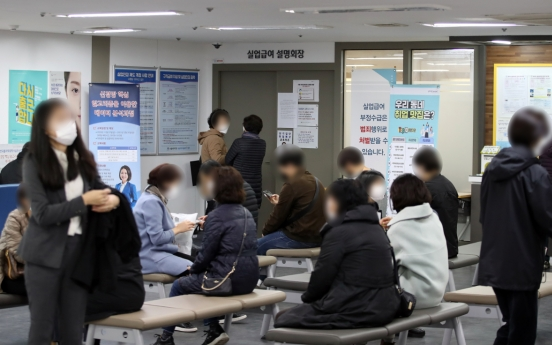 [News Focus] 2020 payouts for jobless likely to reach W12tr