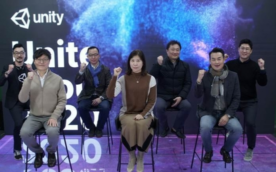 Unity, ONEstore to operate W1b support program for game developers