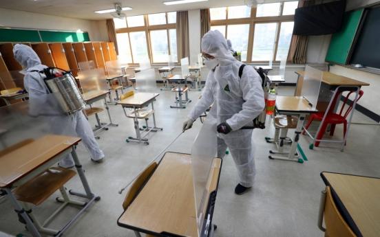[Newsmaker] S. Korea braces for nat'l college entrance exam amid pandemic