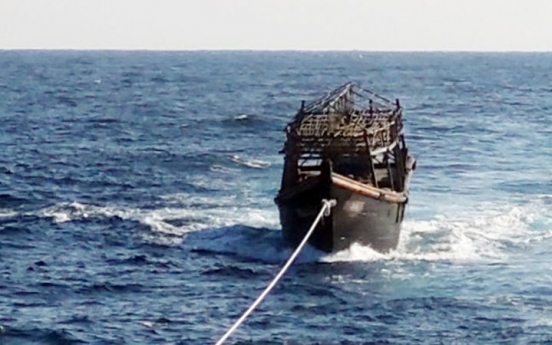 Court rejects info disclosure request regarding deported N. Korean fishermen in 2019